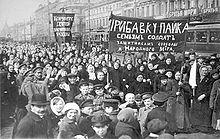 Demonstration der Arbeiter*nnen der Putilow-Werke Februar 1917